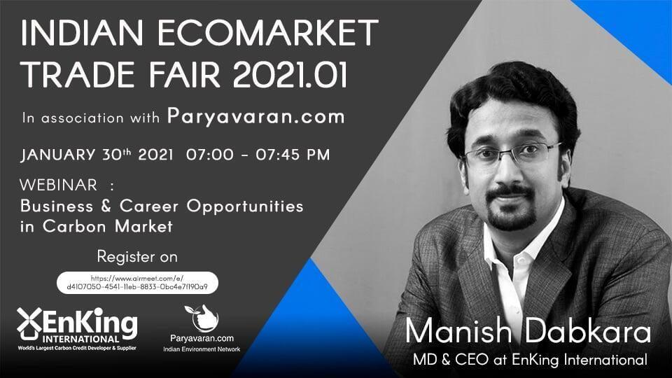 INDIAN ECOMARKET TRADE FAIR 2021.01